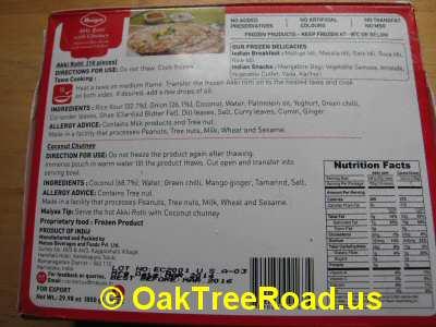 Maiyas Akki Rotti Chutney Nutrition image © OaktreeRoad.us