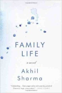 Family Life Book on Oak Tree Road by Akhil Sharma image © OakTreeRoad.us