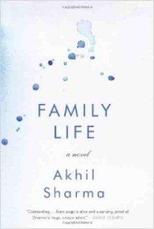 Family Life Book on Oak Tree Road by Akhil Sharma image © OakTreeRoad.us