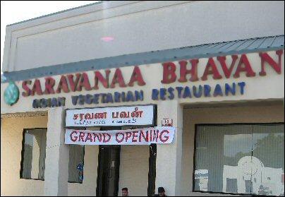 saravanaa bhavan edison