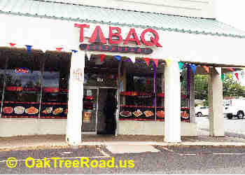 Tabaq Edison Sweets © OakTreeRoad.us