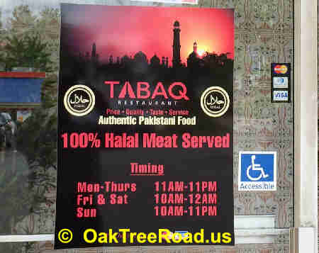 Tabaq Pakistani Food Edison image © OakTreeRoad.us