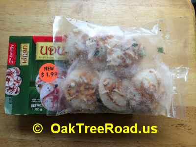 Udupi Masala Idli Packet image © OaktreeRoad.us